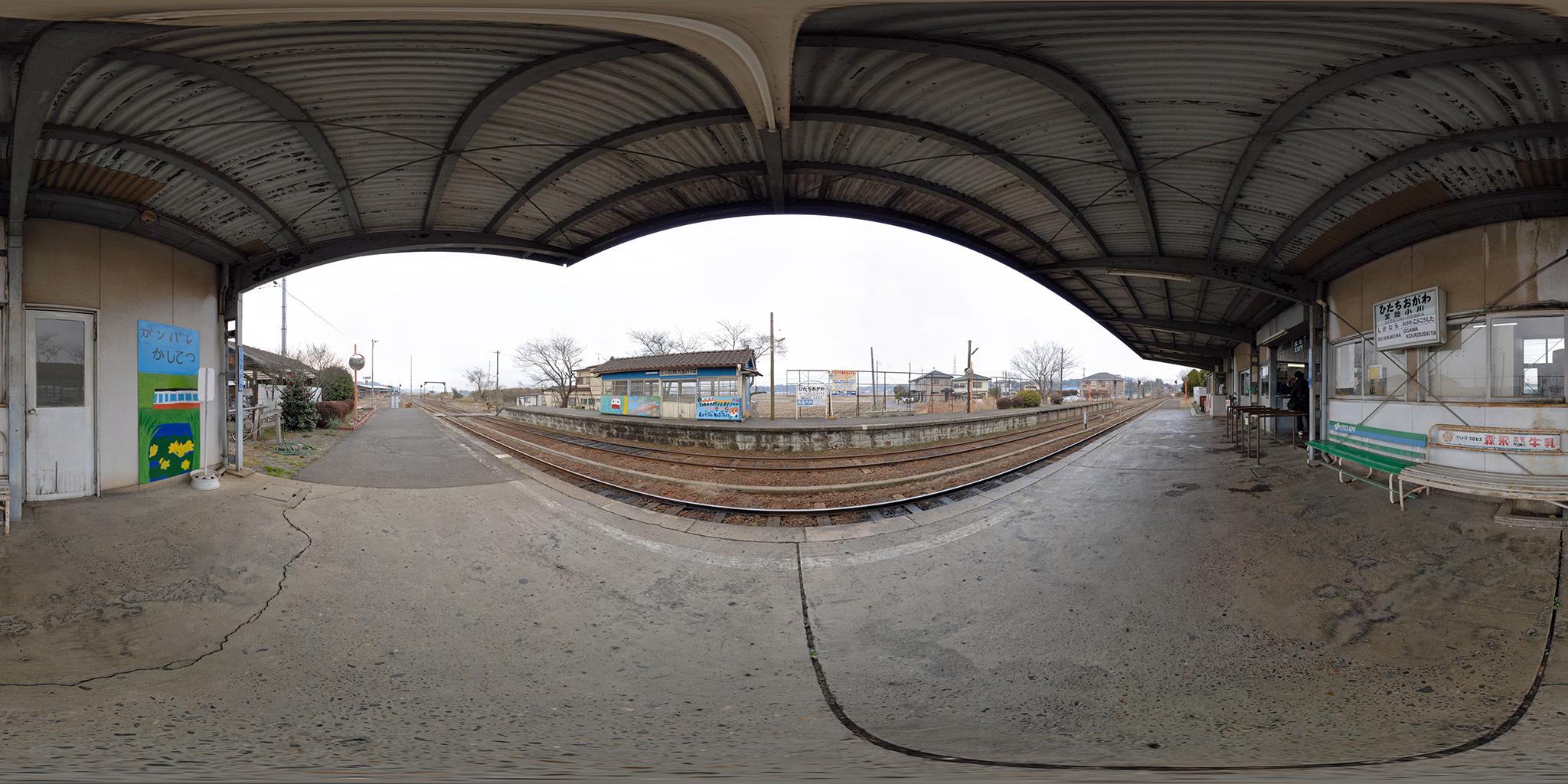 鹿島鉄道 常陸小川駅構内