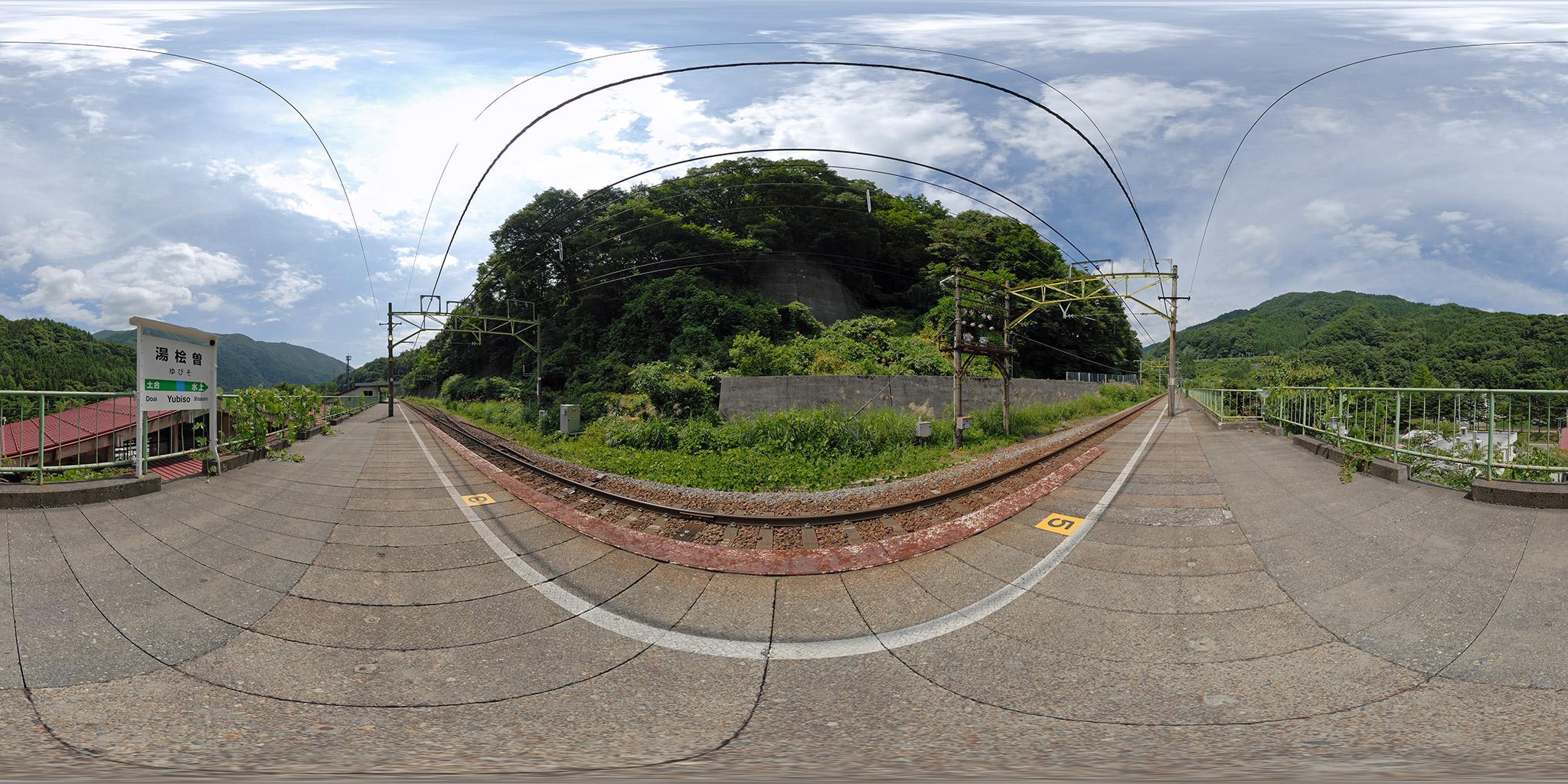 湯檜曽駅上り線