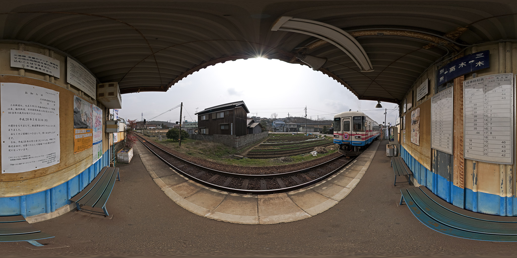 三木鉄道高木駅を発車するミキ300-103
