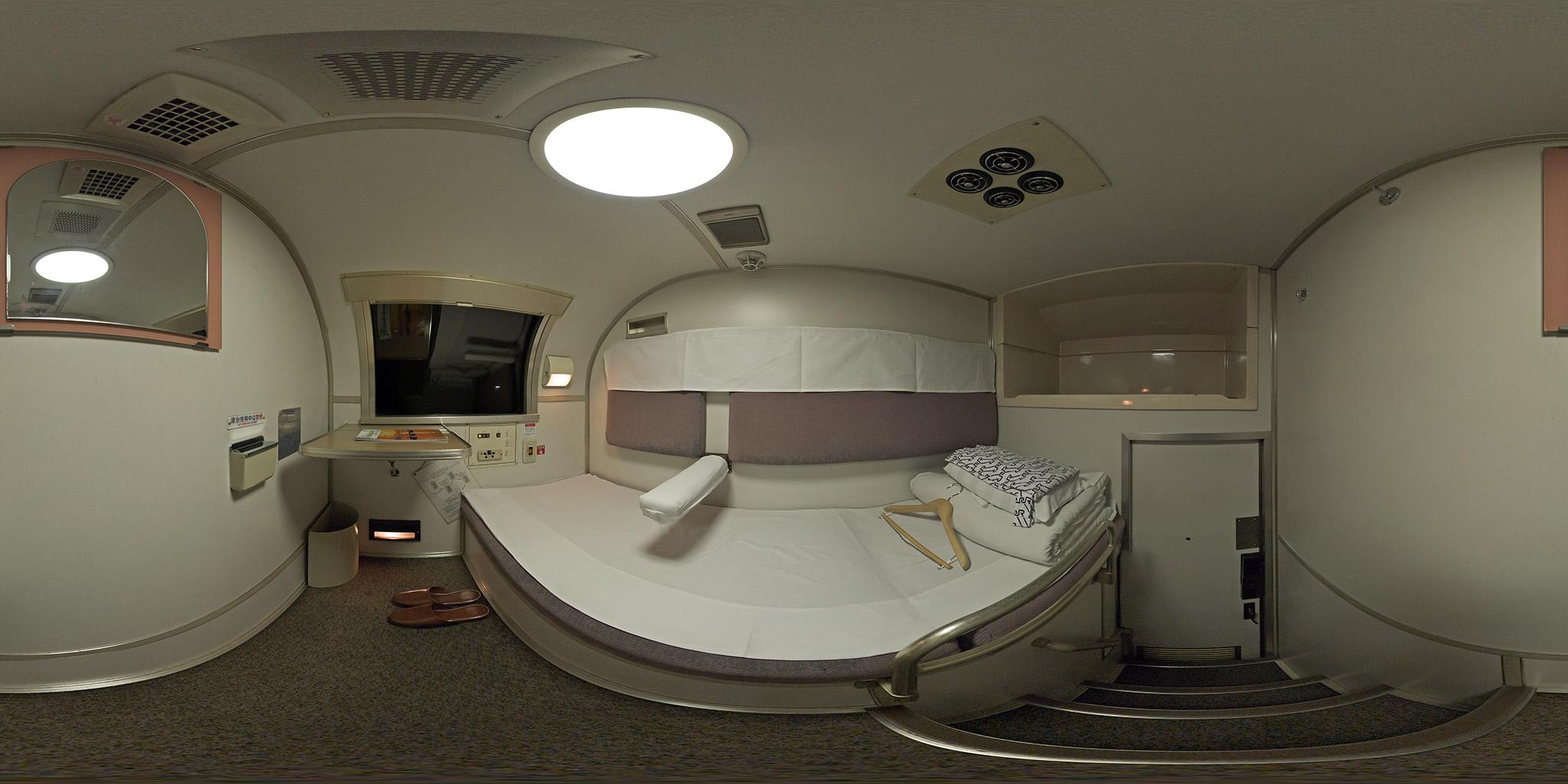 寝台特急「北斗星」B個室ソロの360度パノラマVR