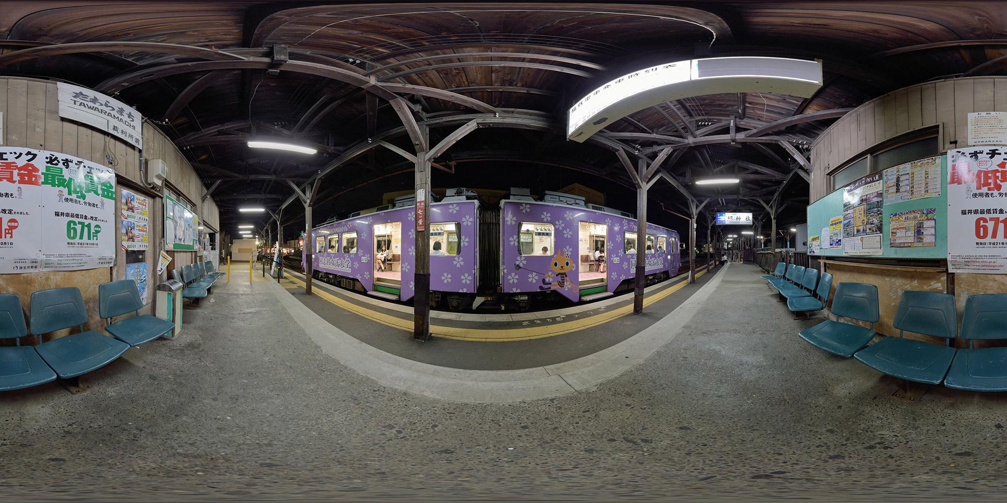 旧駅舎の頃の福井鉄道田原町駅