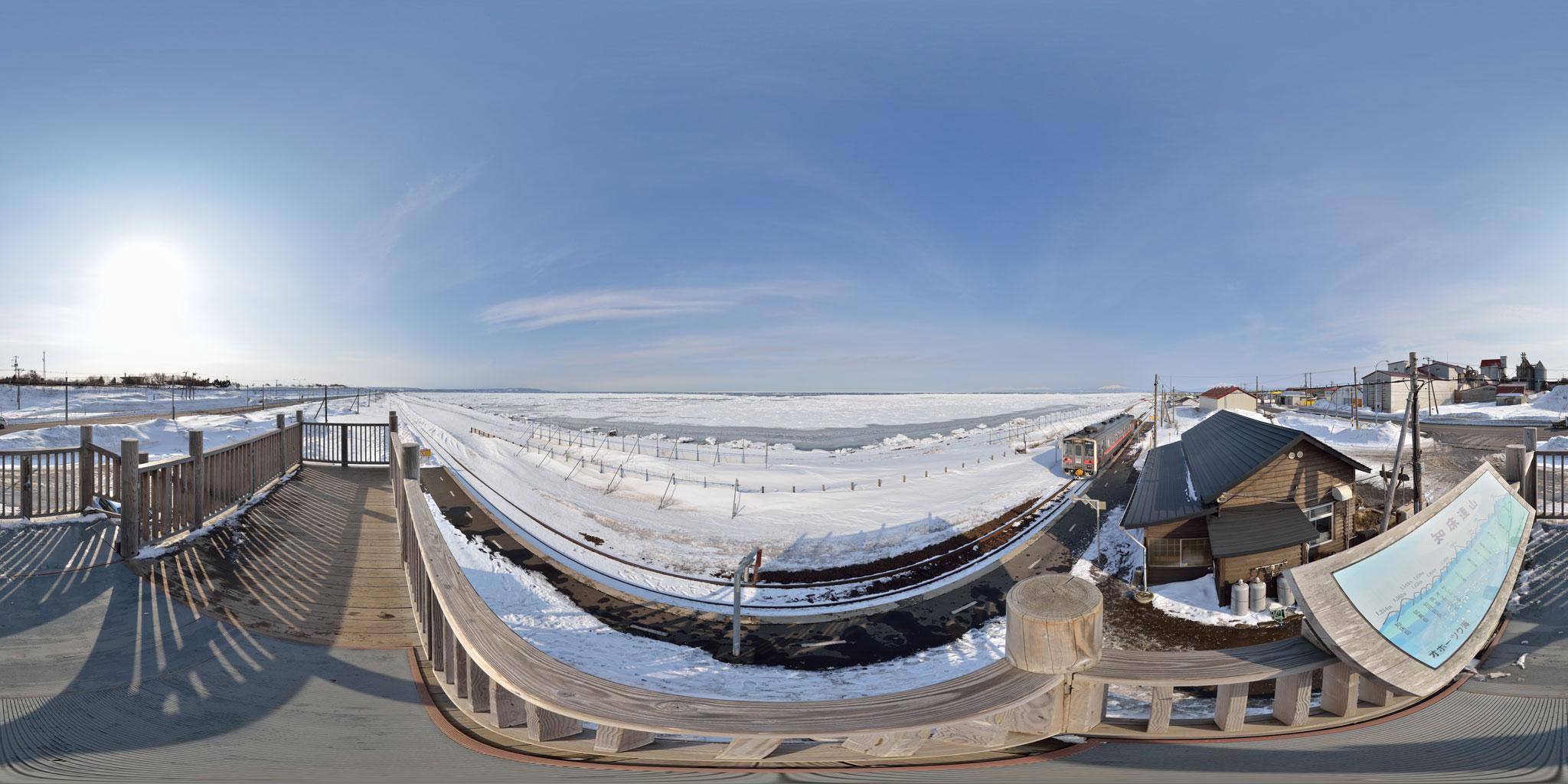 釧網本線北浜駅から眺める流氷
