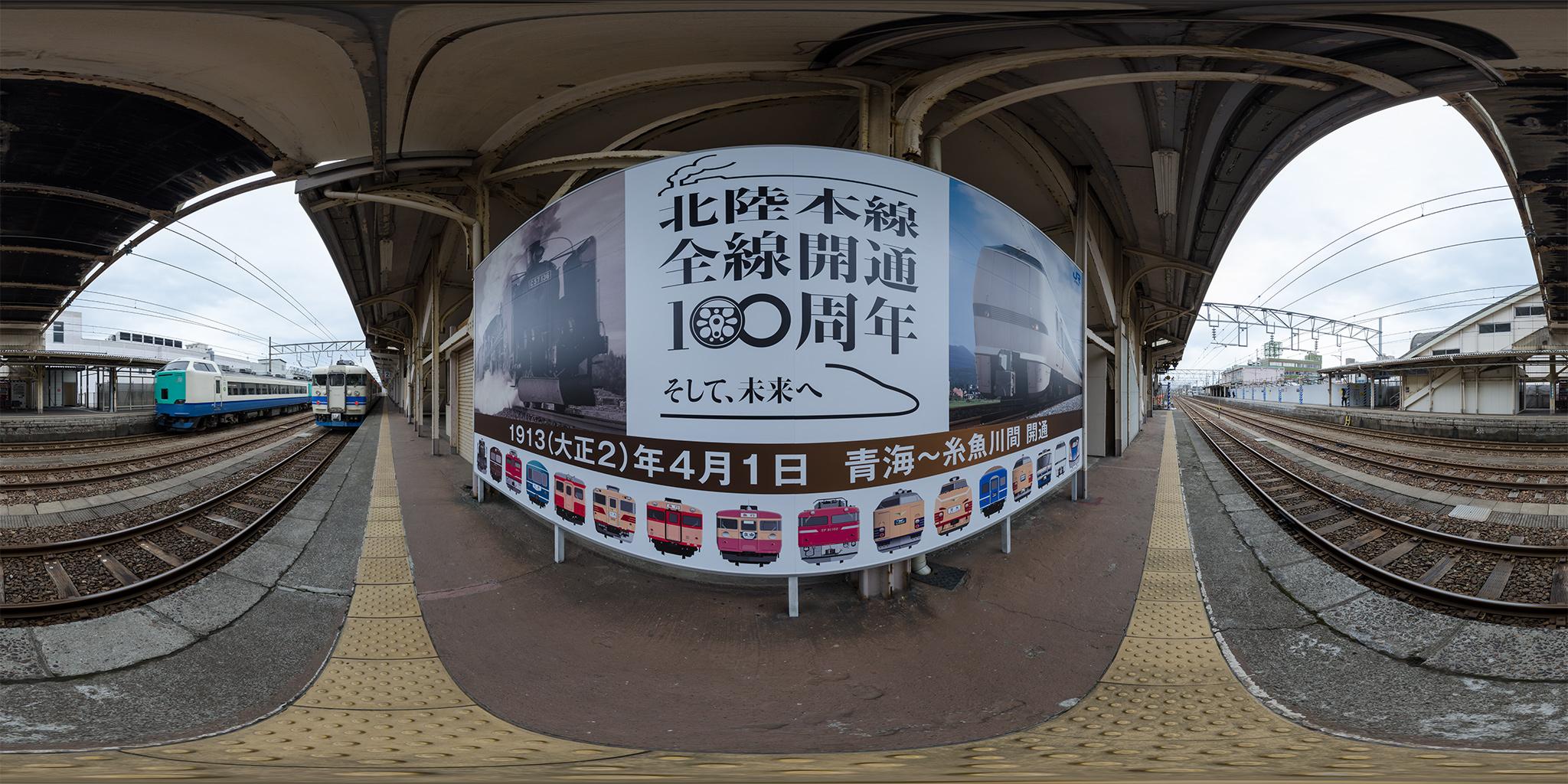 北陸本線全線開通100周年の記念ポスター