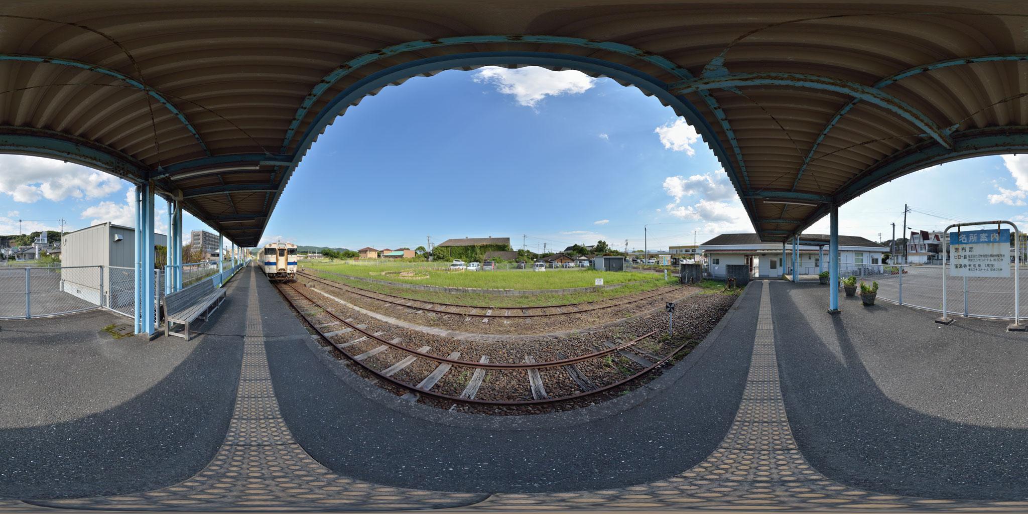 日南線の終着、志布志駅