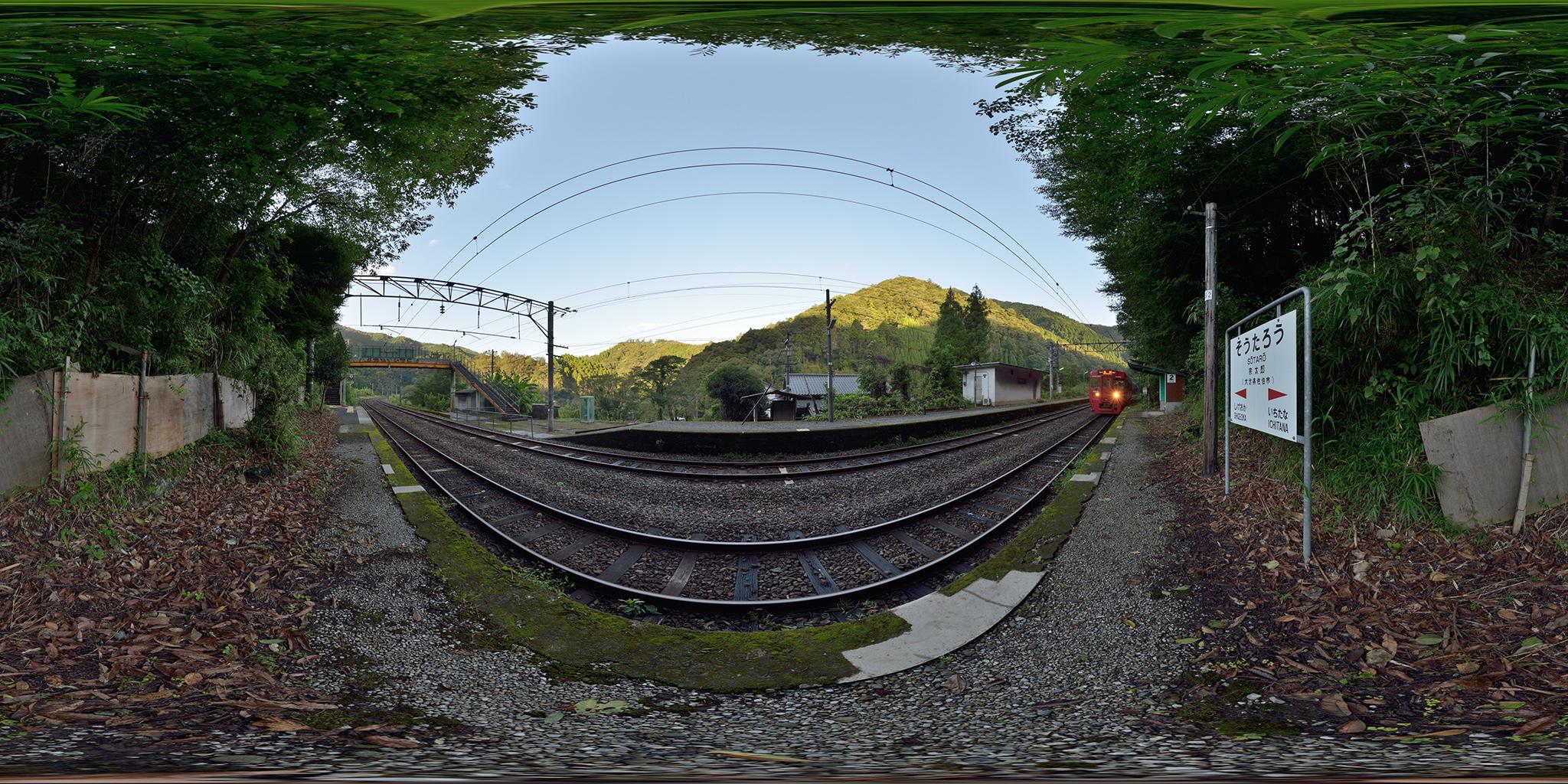 宗太郎峠を越えて延岡駅を目指すキハ220