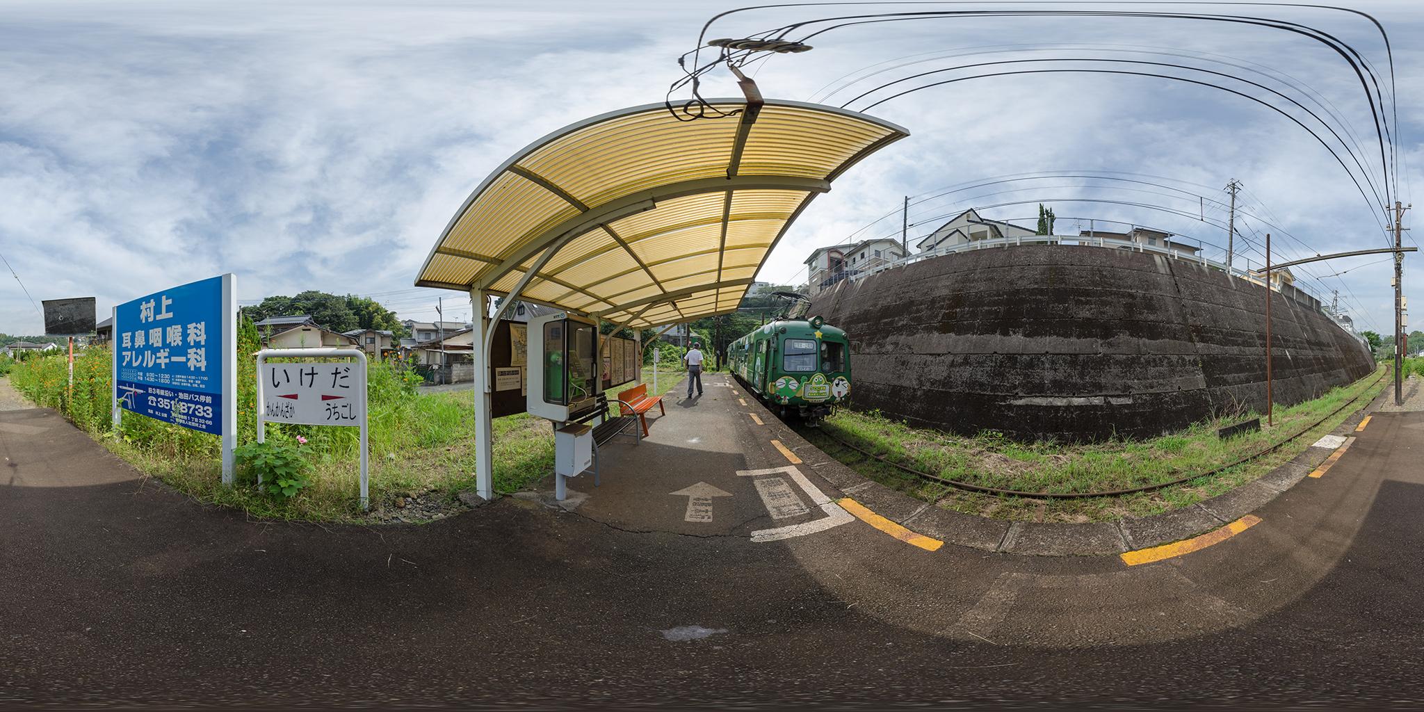 池田駅を5101Aの音