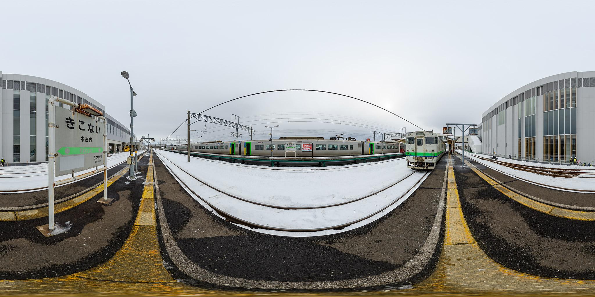 木古内駅にて789系「スーパー白鳥」と江差線キハ40