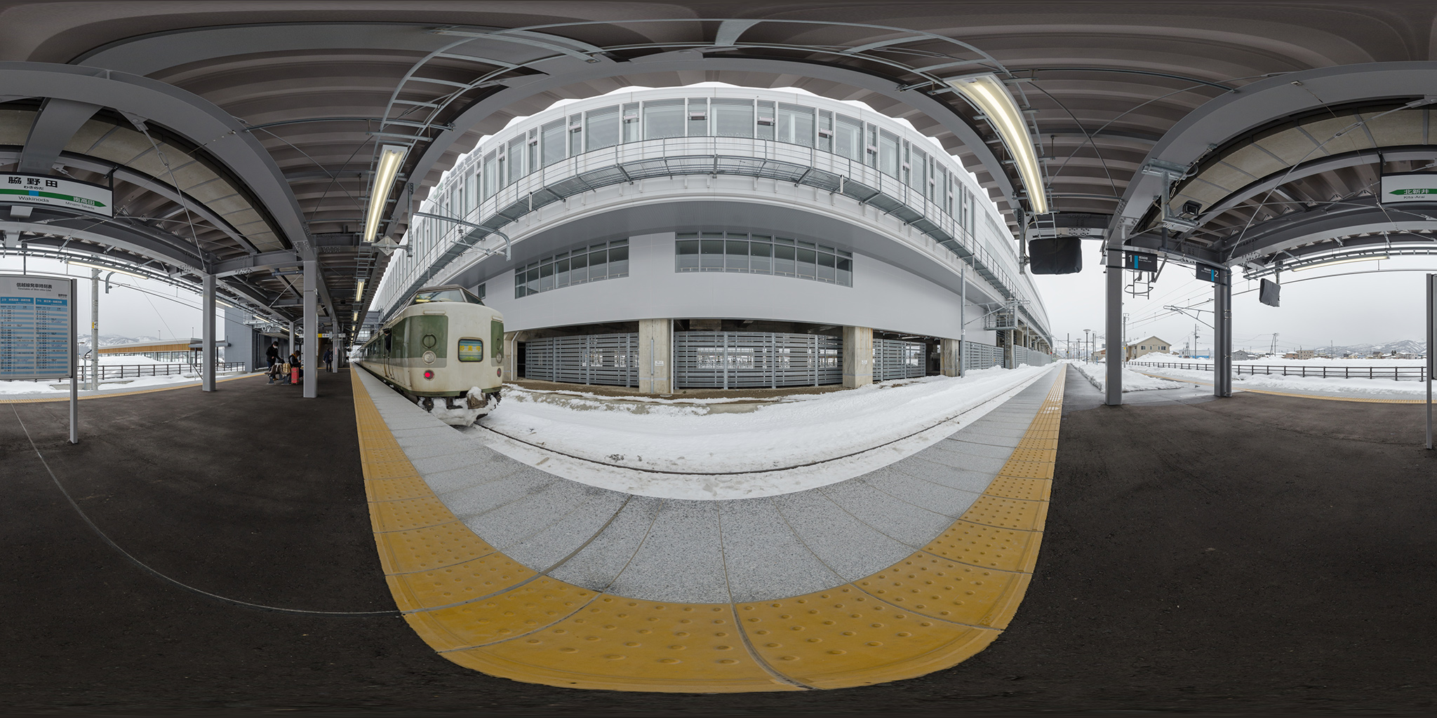 直江津行きの妙高3号(189系N103編成)