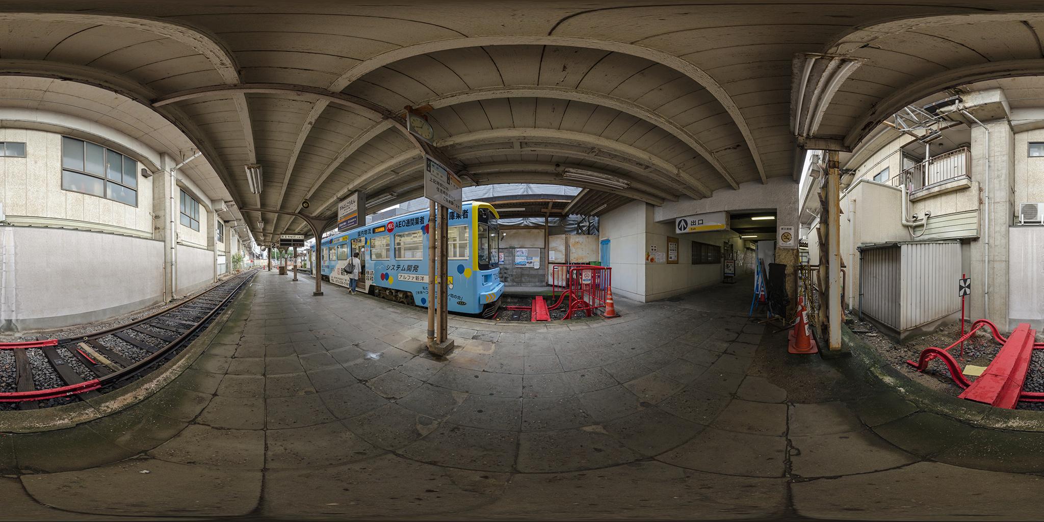 終電が日本一早かった住吉公園駅