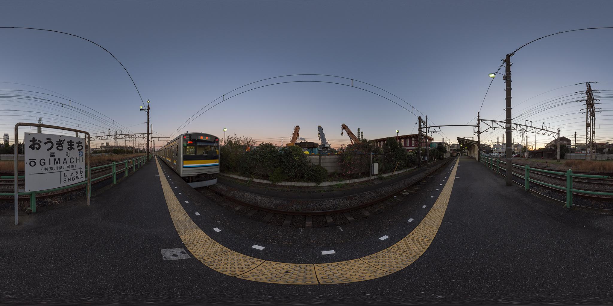 鶴見線の終着駅、扇町駅