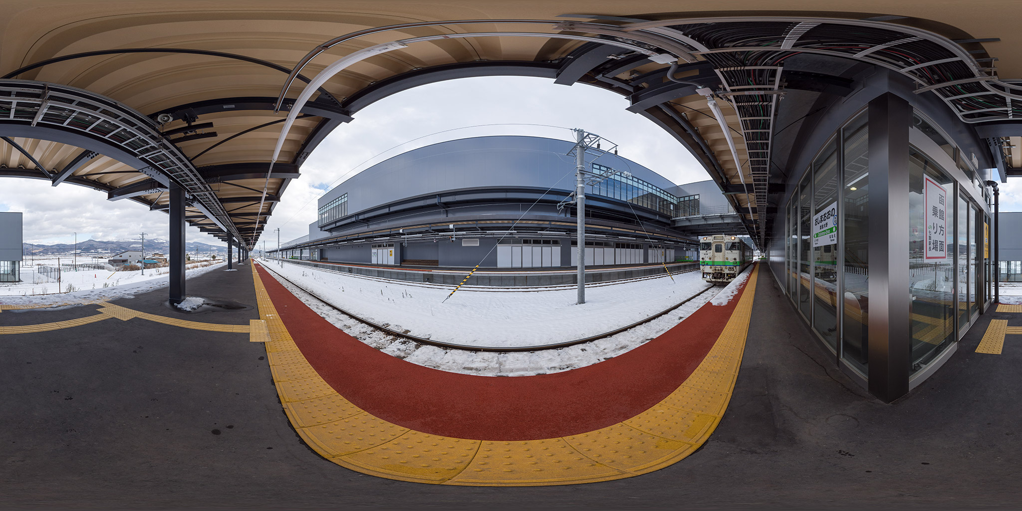 2015年12月に撮影した渡島大野駅