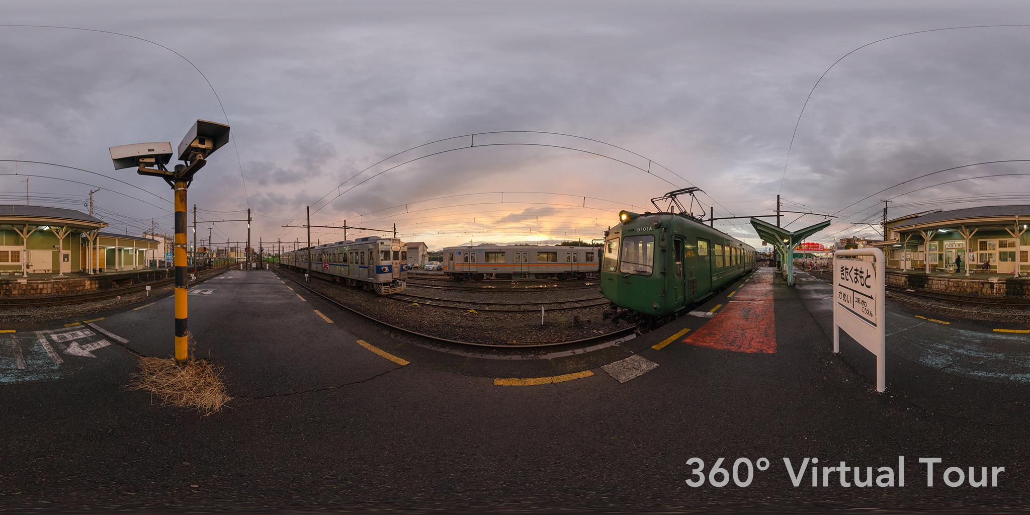 熊本電鉄5000系青ガエルを記録した360度パノラマバーチャルツアー