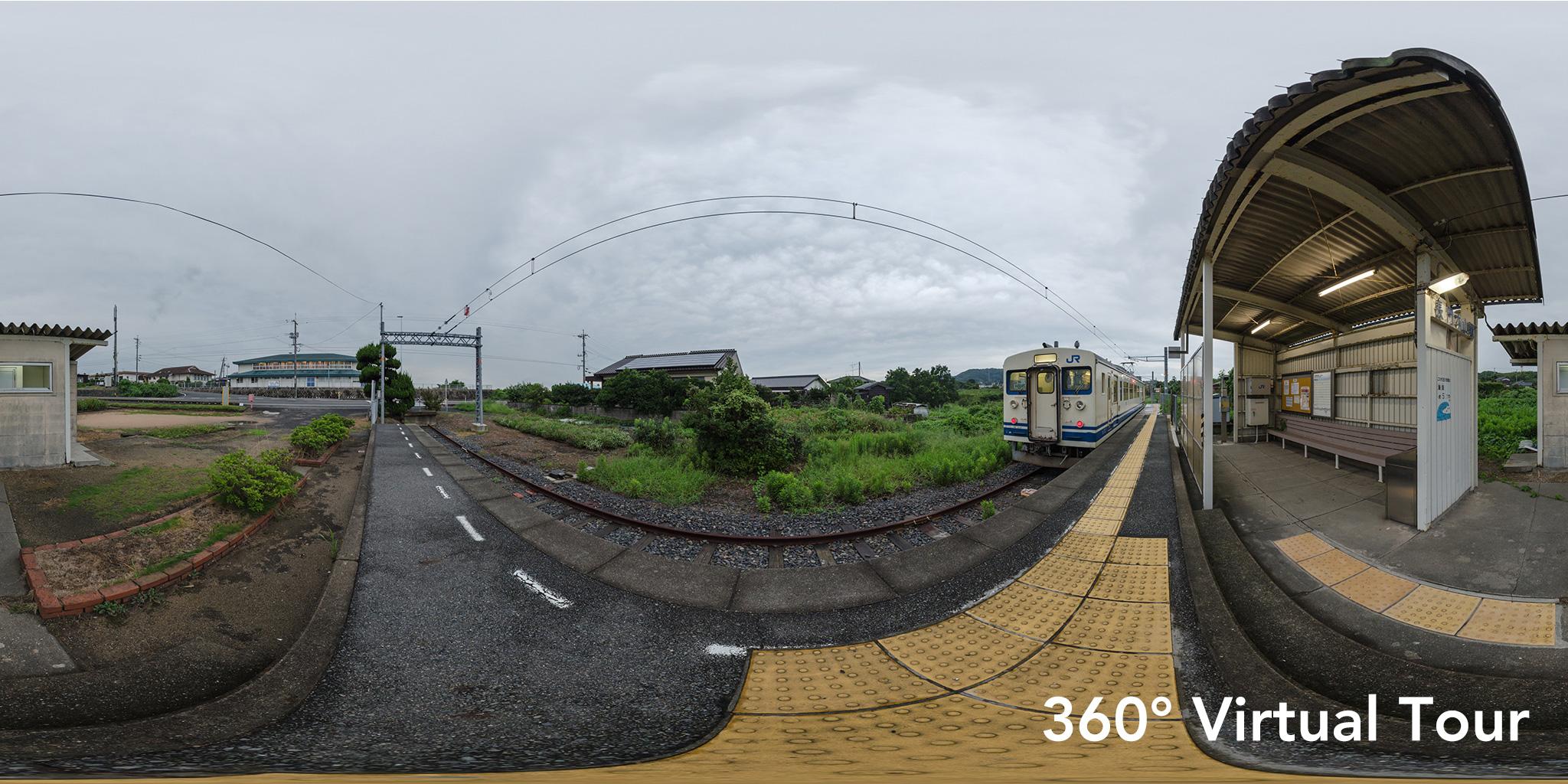小野田線本山支線 360度バーチャルツアー