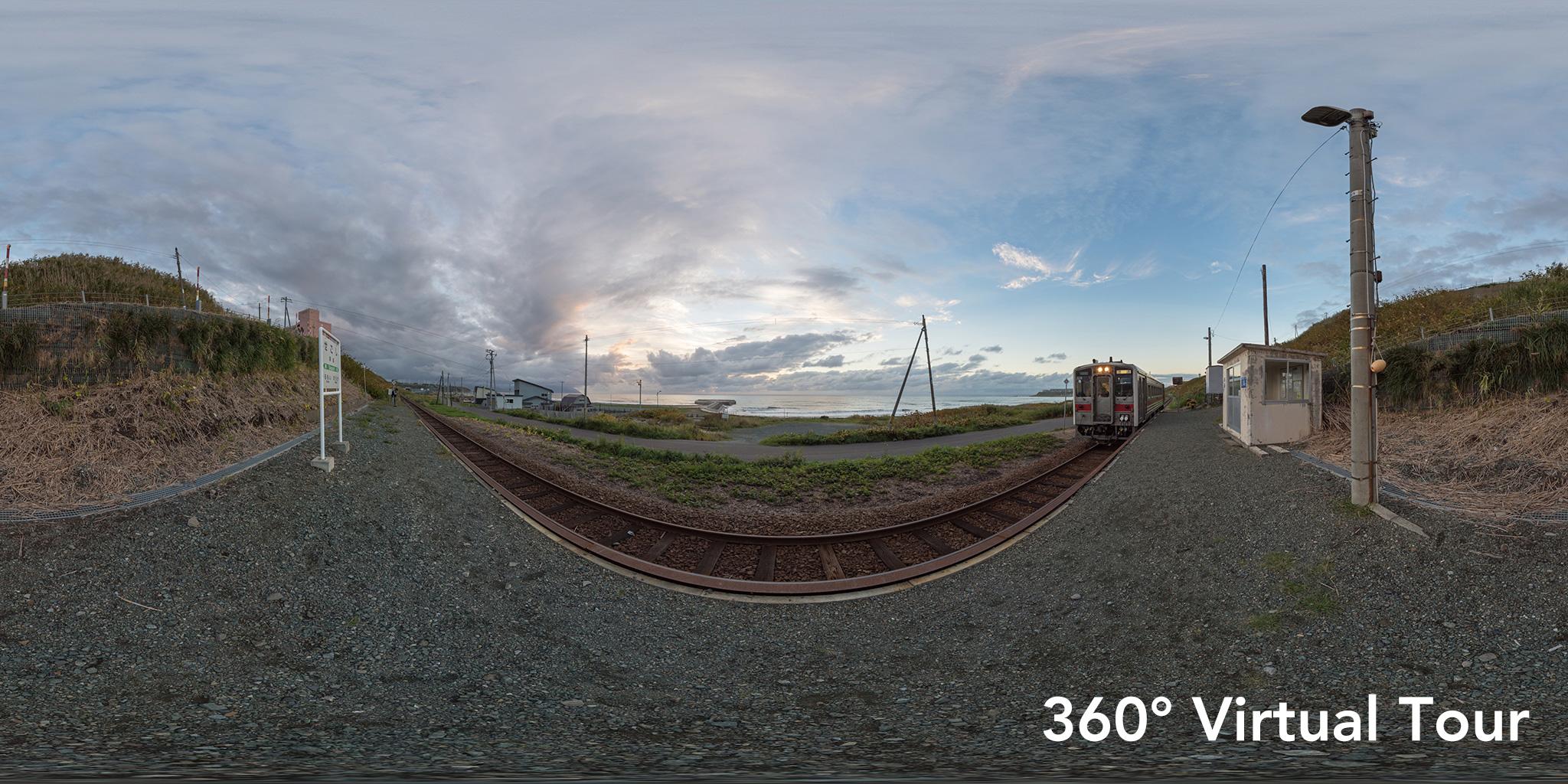 留萌本線(留萌駅 - 増毛駅)360度バーチャルツアー