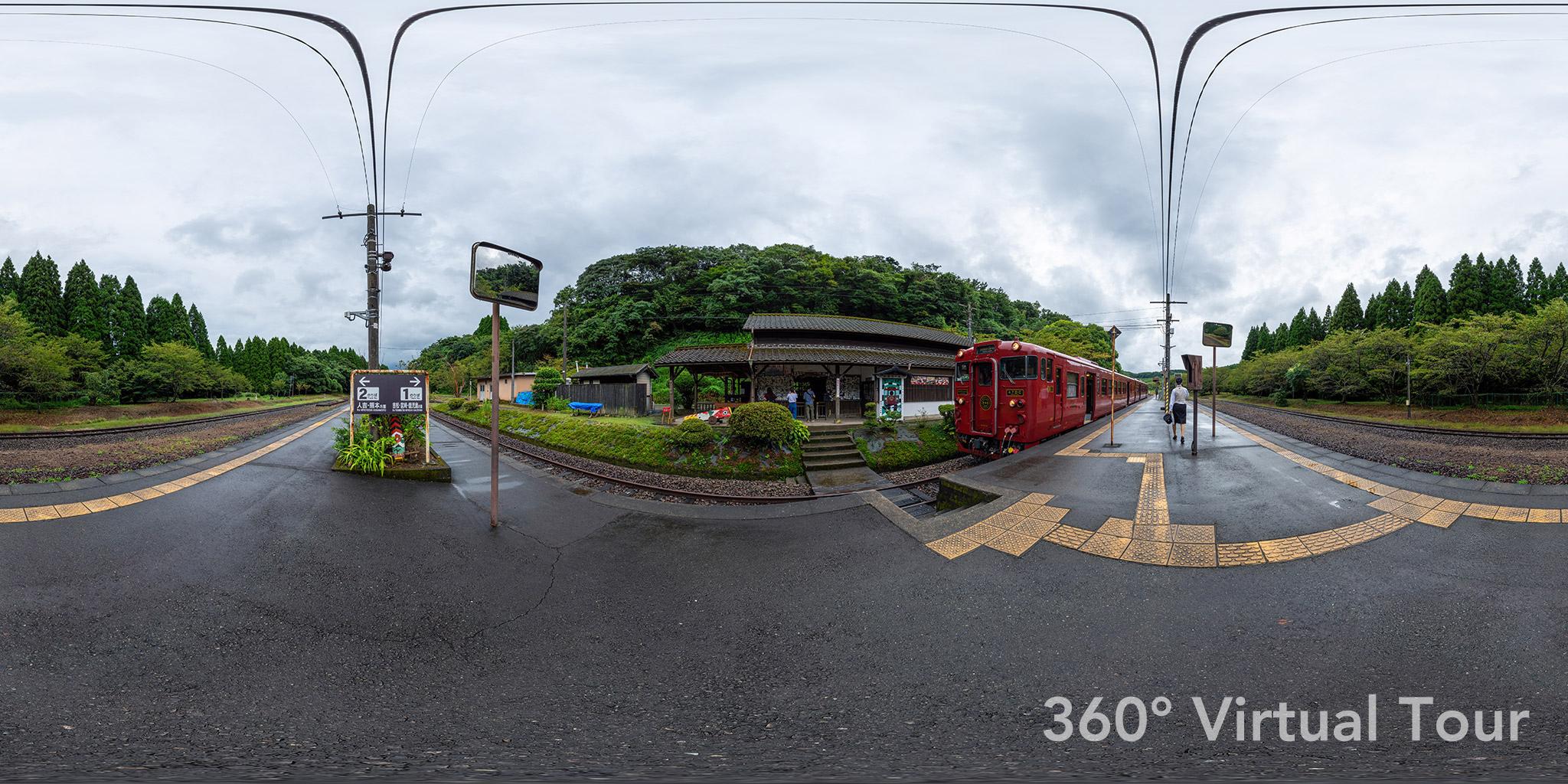 肥薩線人吉駅–吉松駅 360度パノラマツアー
