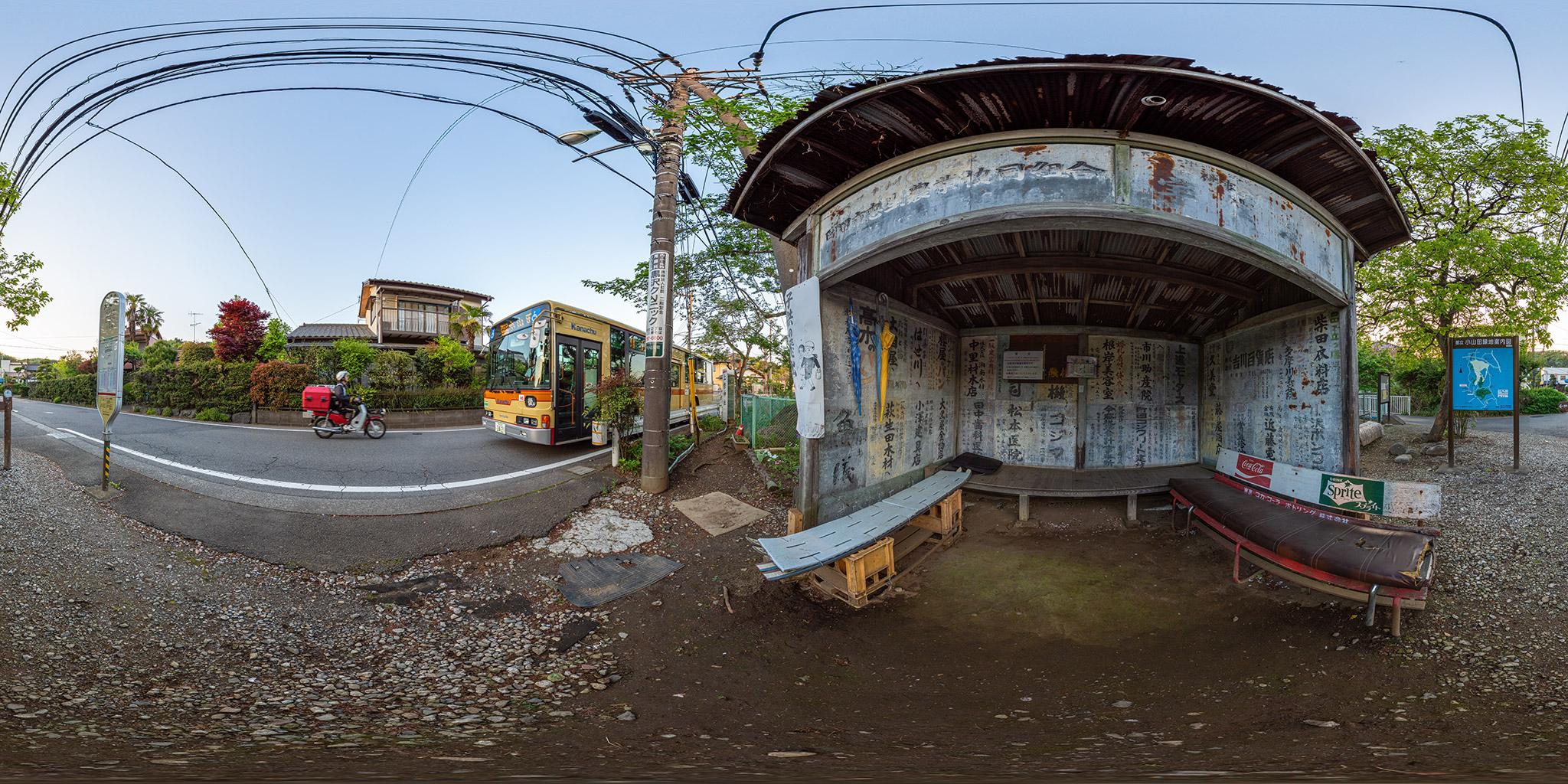 神奈中バス大泉寺バス停。解体された木造の待合所