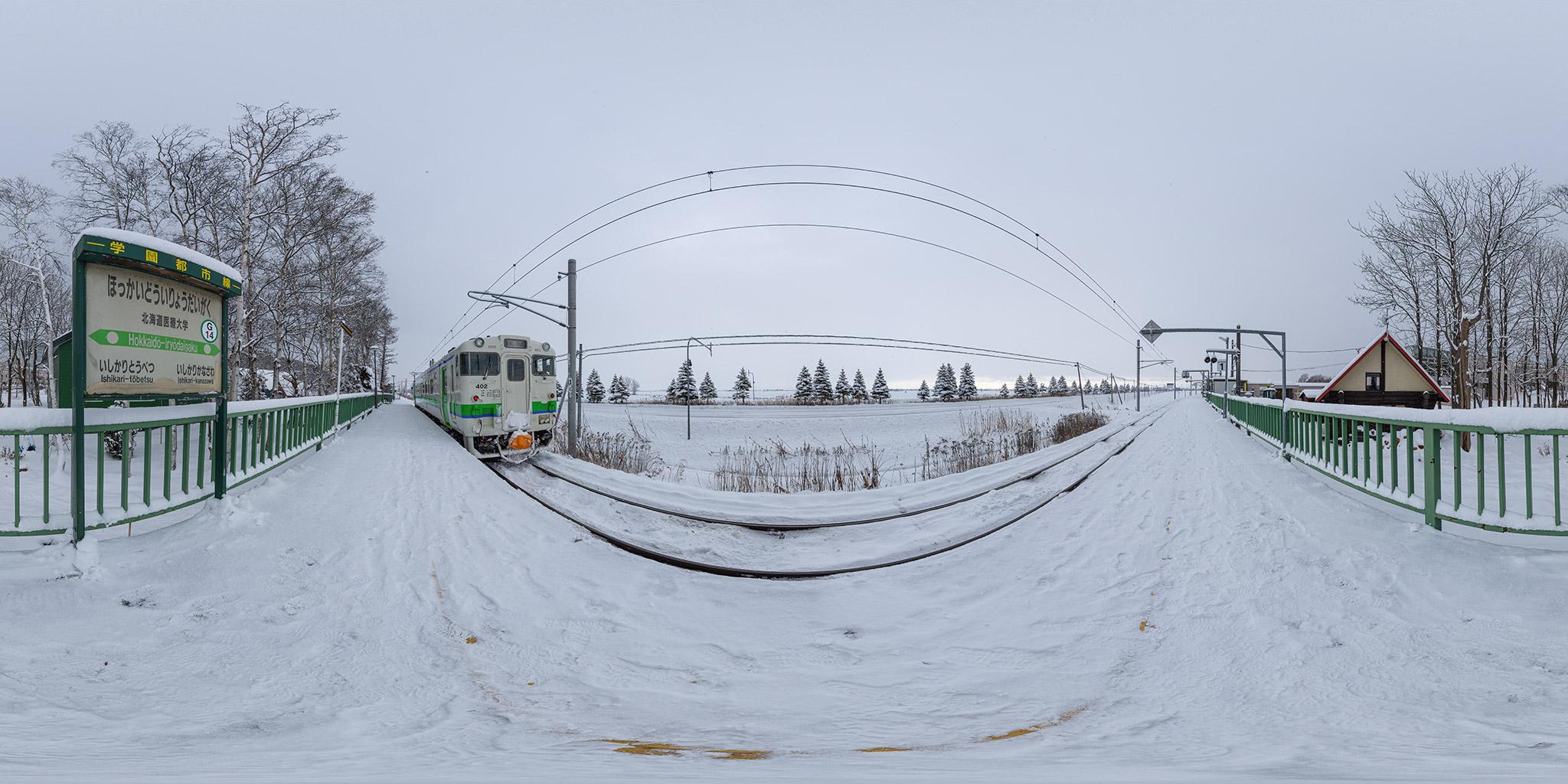 札沼線北海道医療大学駅を発車するキハ40 402(5427D)