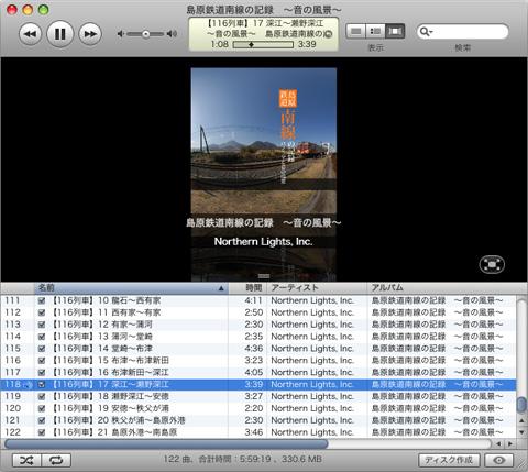 iTunes表示例
